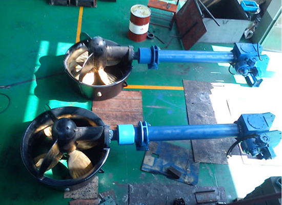Rudder Propeller