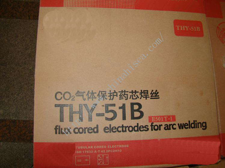 JQ.YD212-1  Gas-shielded Solid Welding Wire