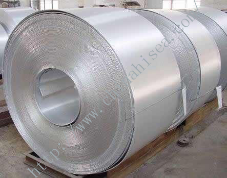 Carbon Steel Cold Rolled Coil Strip
