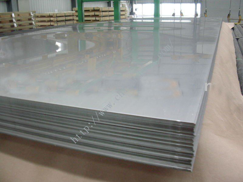 hot dipped galvanized steel plate