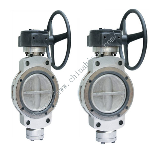 Worm Gear Transmission Butterfly Valve