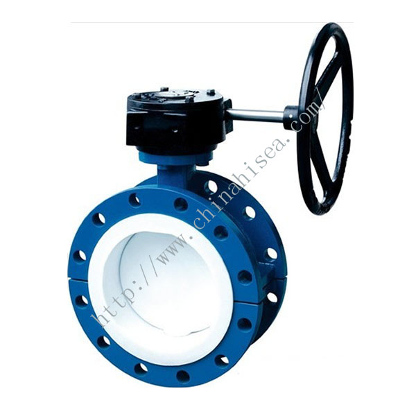 Hard Sealing Flange Butterfly Valve Detailed Picture