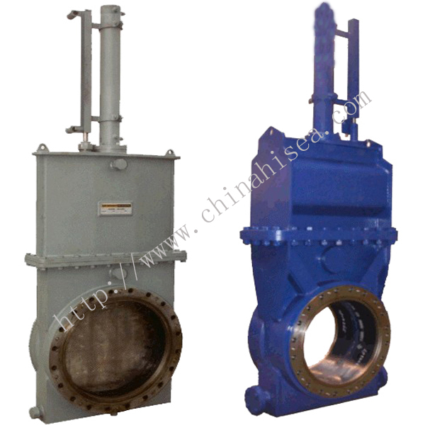 Hydraulically Dredge Gate Valve