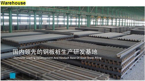 steel sheet pile warehouse.jpg
