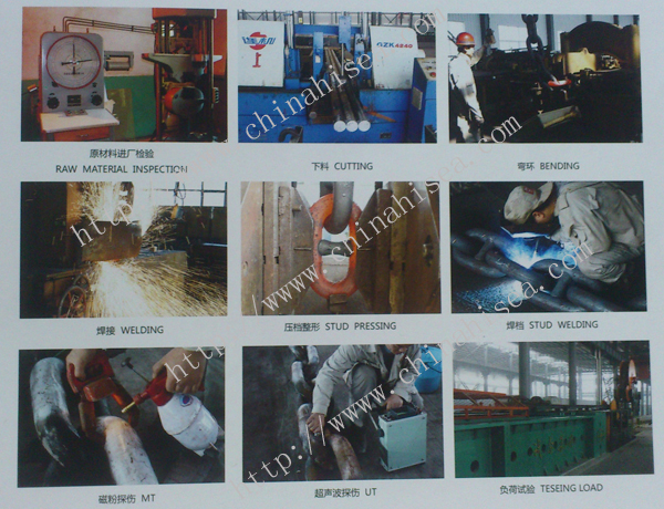 anchor chain production process.JPG