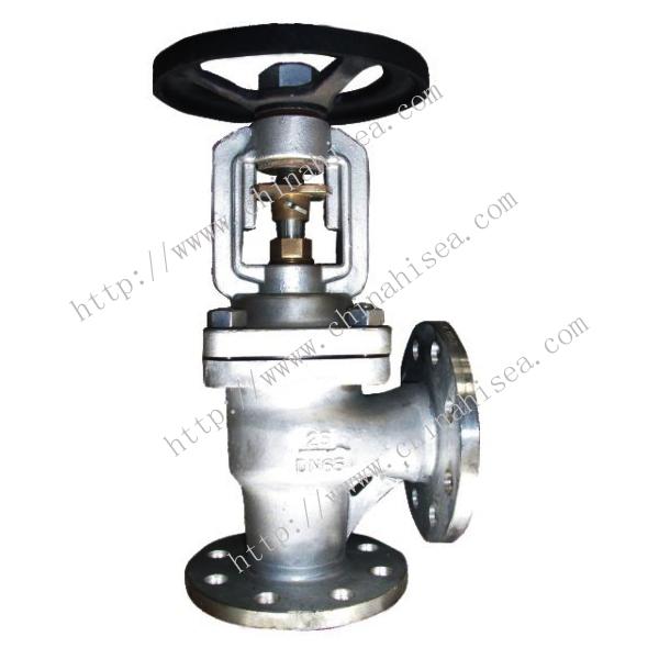 Bellows Seal Globe Valve