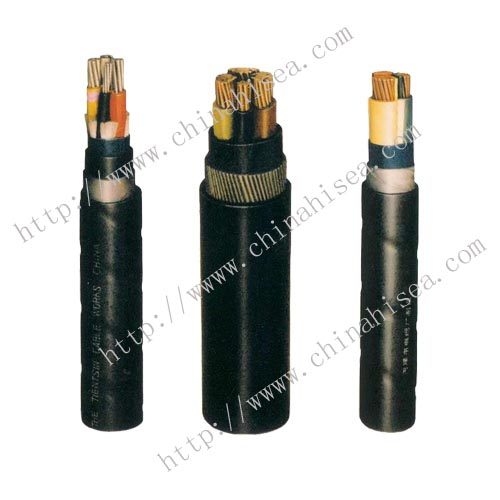 fire retardant low smoke halogen-free power cable
