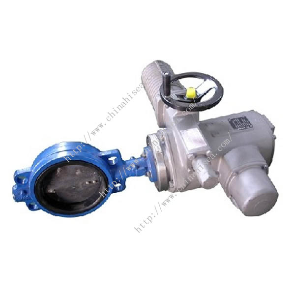 Water Granulated Slag Valve