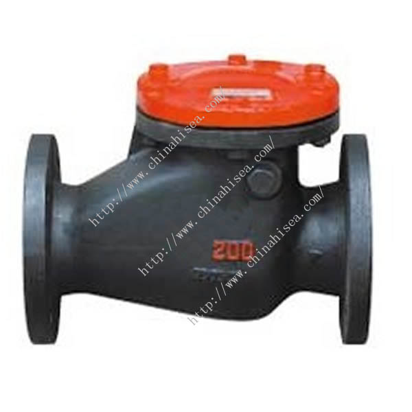 Water Treatment Valve